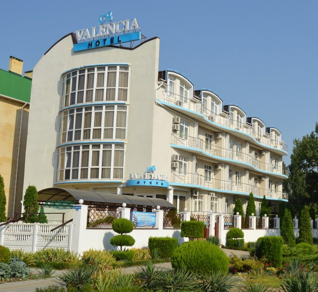 Фасад отеля Валенсия Анапа